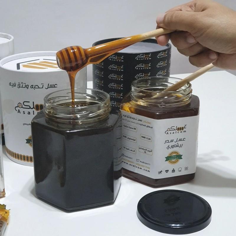 منتجات نحل العسل وفوائدها الطبية M