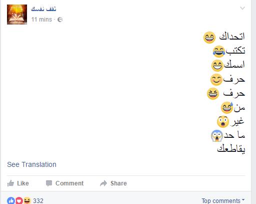 محتوى اكبر صفحة في الفيس بوك حسوب I O