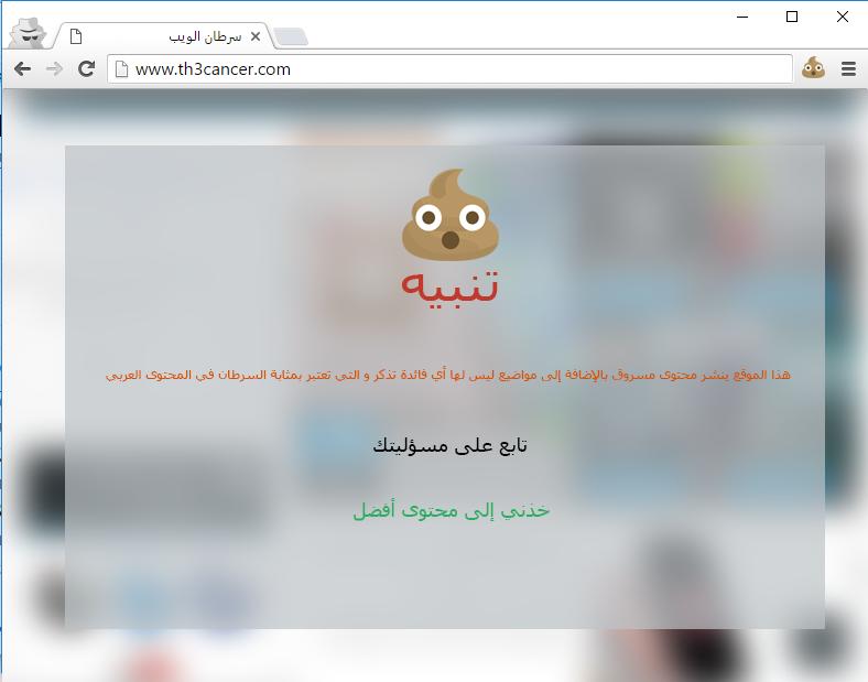 مارأيكم في إضافة مثل هذه للويب العربي
