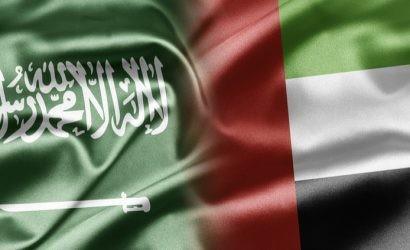 دليل أفضل الشركات في السعودية L