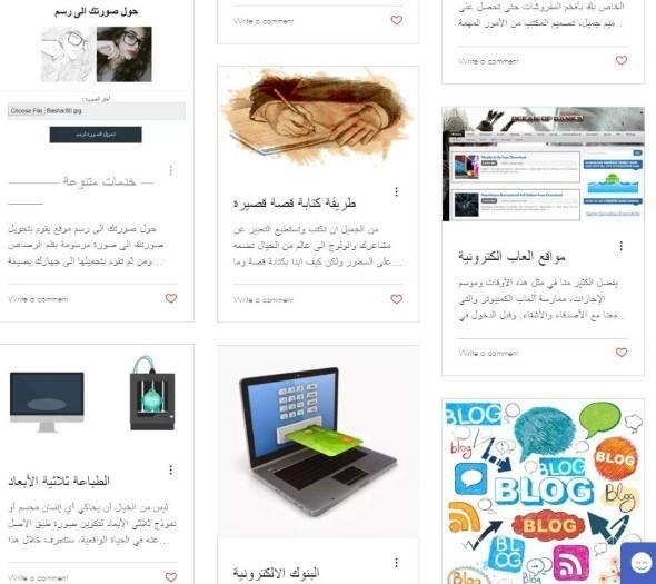 مدونة ثقافية متنوعة وتصاميم l