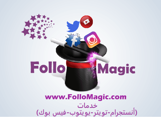 FollowMagic