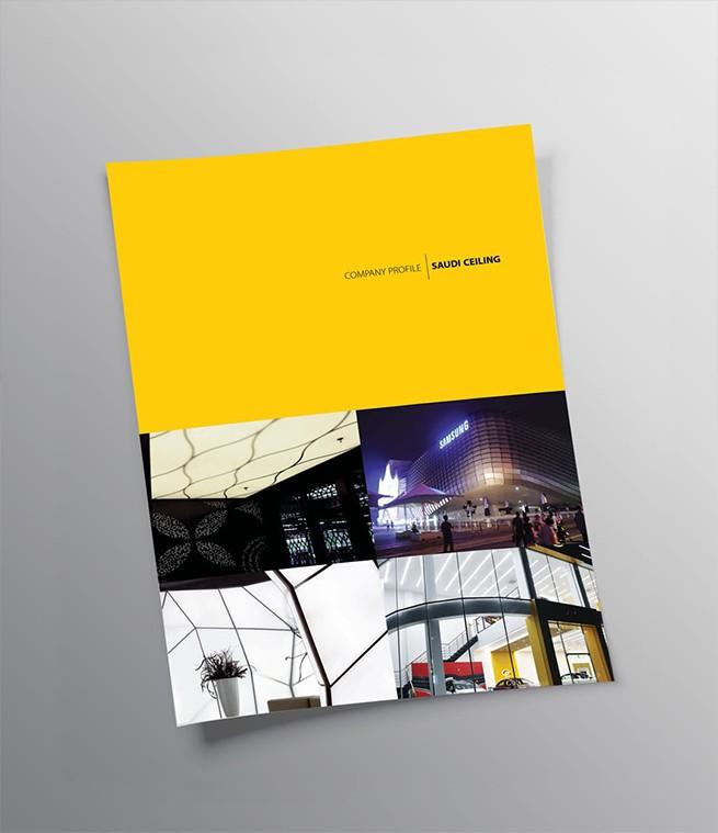 تصميم المواقع الإلكترونية والتطبيقات l