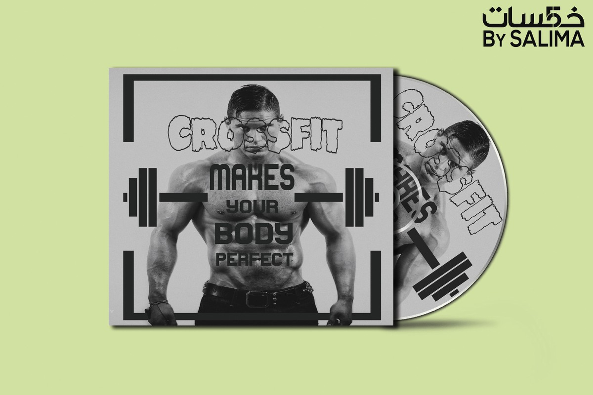 cd_cover_body