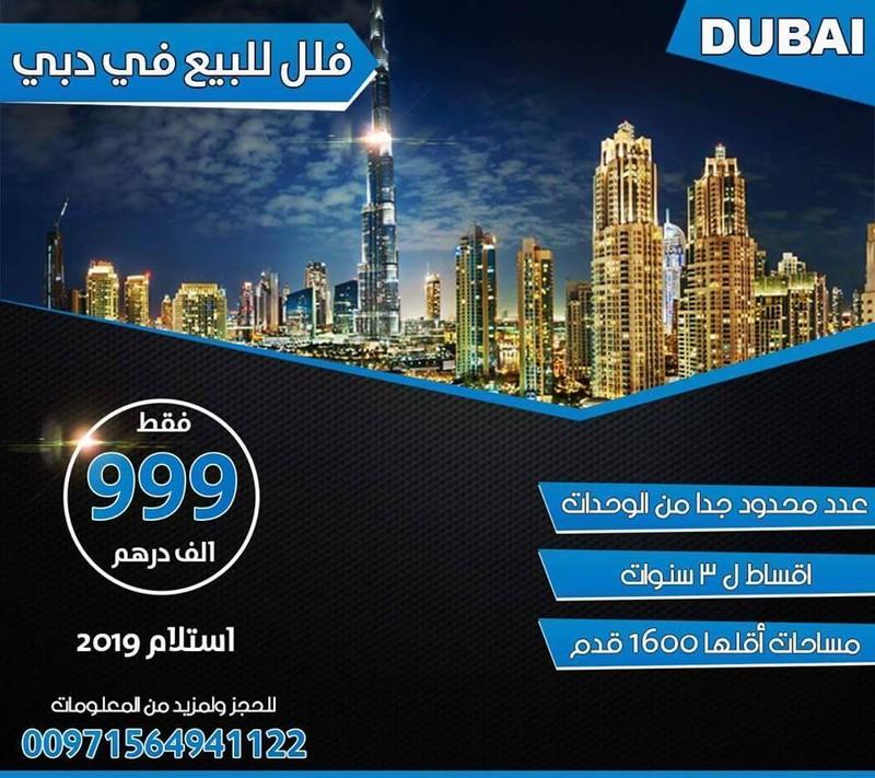 فلل للبيع في دبي بسعر مميز جدا m
