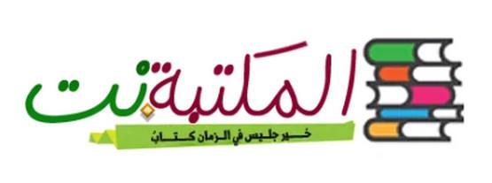 أفضل موقع عربي لتحميل كتب pdf