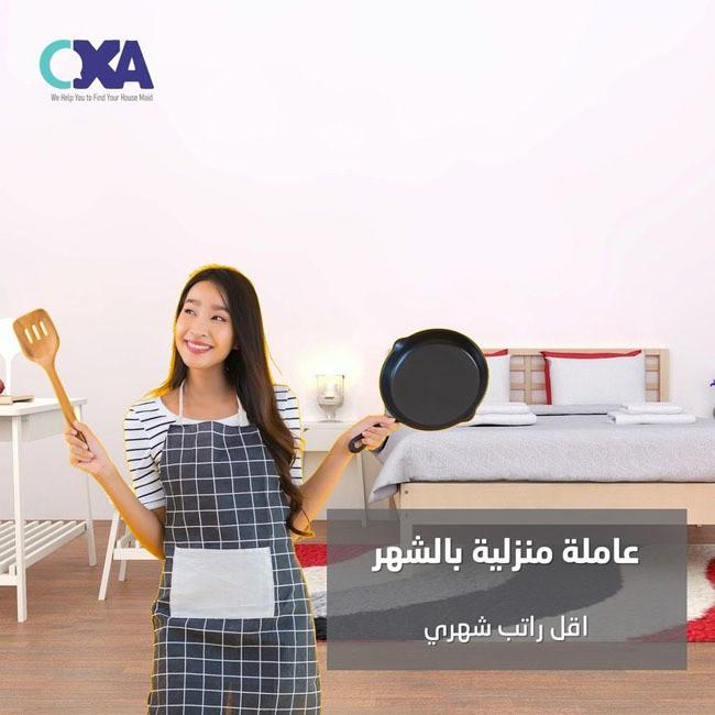 خادمات للإيجار الشهري