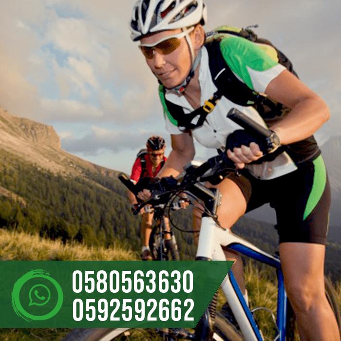 محلات دراجات هوائية بالرياض 0580563630