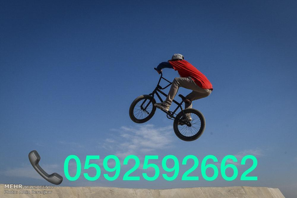 محلات سياكل 0580563630 0592592662 l