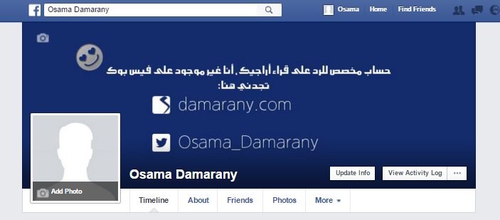 الـ«ماتريكس» الذي يجمعنا.. فيس بوك يبتلع الإنترنت