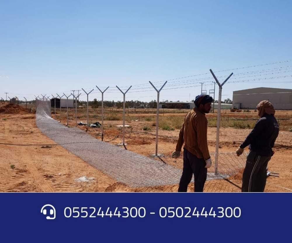 شبوك أراضي الرياض شبوك حمايةالأراضي