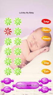 تطبيق Lullaby Baby