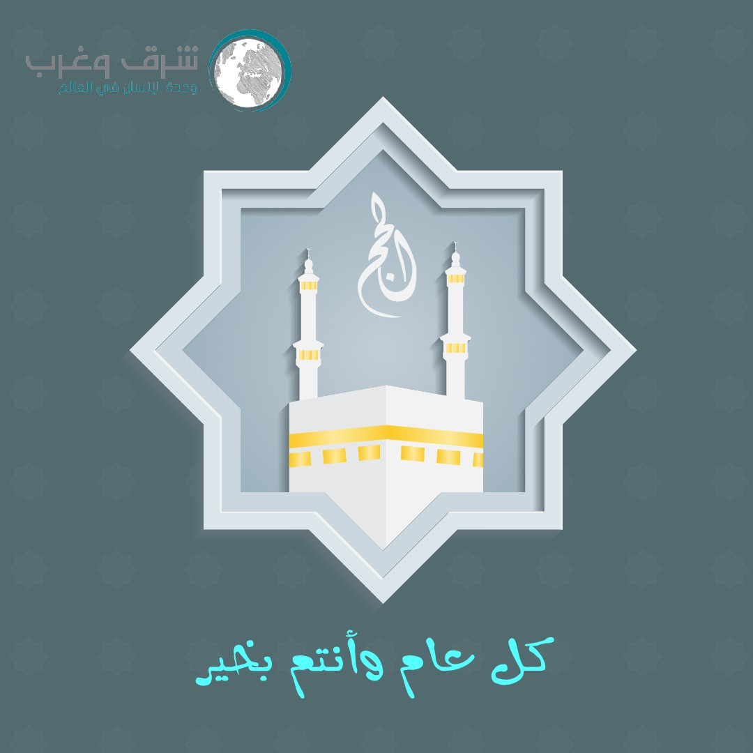Islamic_Background-01
