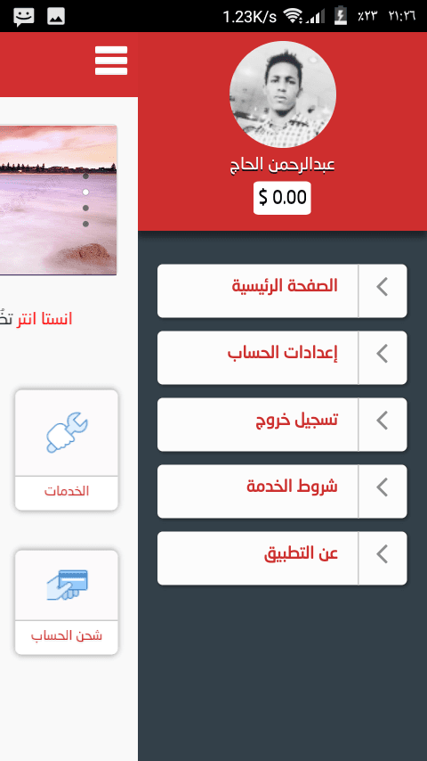 Screenshot_٢٠١٨٠٦١٧-٢١٢٦٥٠