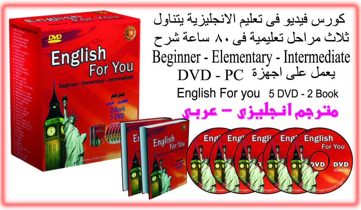 English_for_you