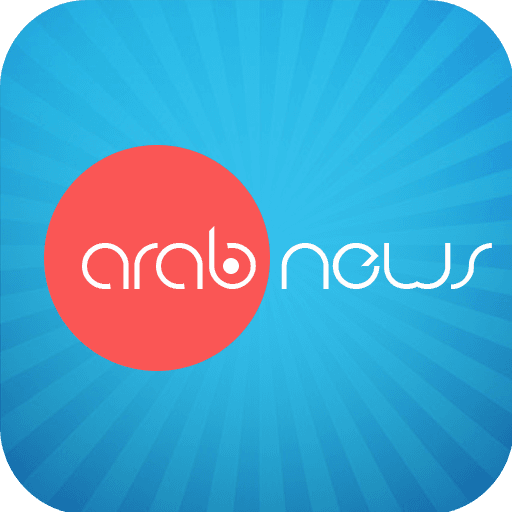 arabnews_-_logo