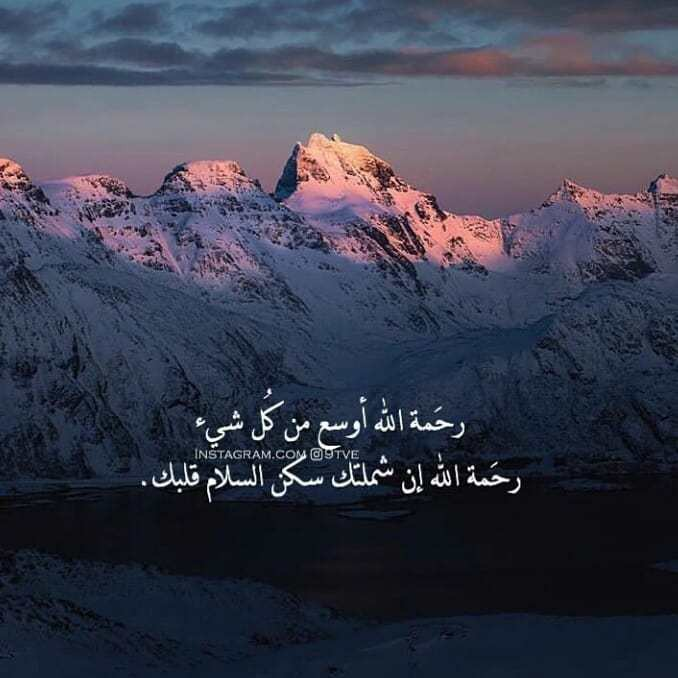 winter_magazine1-٢٠١٩٠٩٢٣-0026