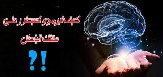 دورة ( قانون الجذب ، قوة عقلك الباطن ، السر الأعظم - شيفرة الكون التخاطر) اونلاين L