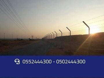 تسوير مزارع سياج ملاعب شبوك شبوك أراضي شبوك الرياض شبوك امنيه
