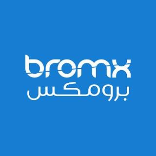 اعلانات برومكس - اعلانات مبوبة مجانية L