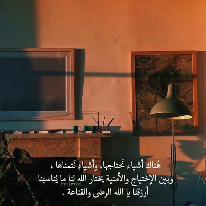 winter_magazine1-٢٠١٩٠٩٢٣-0039
