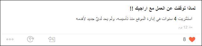 الرؤساء العرب .... تمسك في السلطة حتى اخر نفس