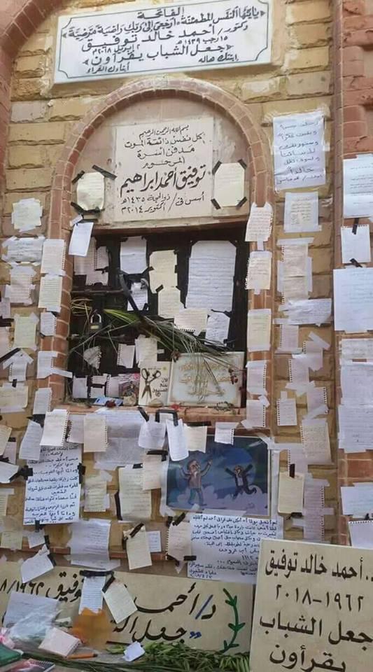مات أحمد خالد توفيق .. لماذا كل هذه الضجة؟