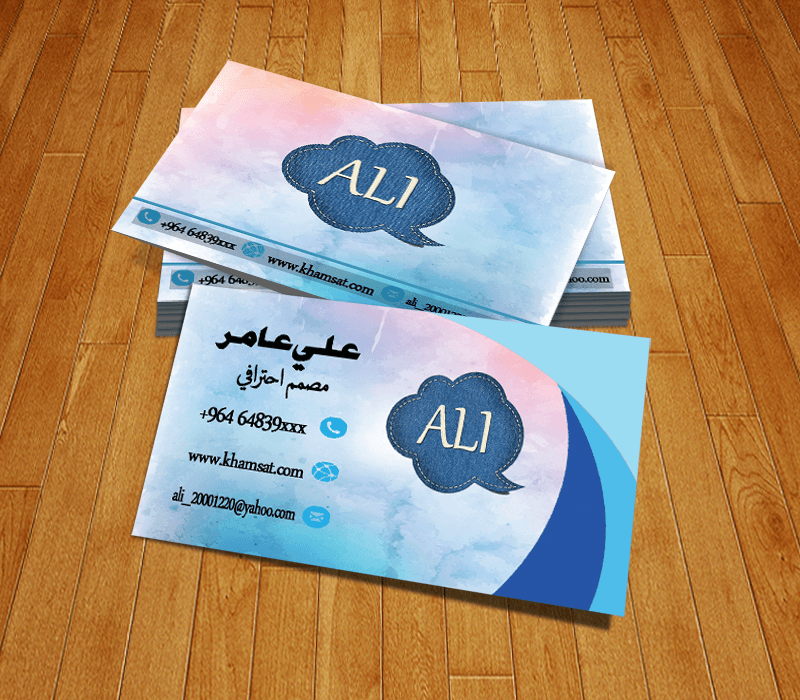 كارت شخصي business-card