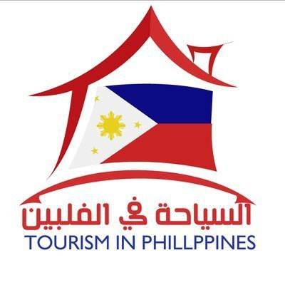 خبراء السياحة الفلبين قناة التليجرام