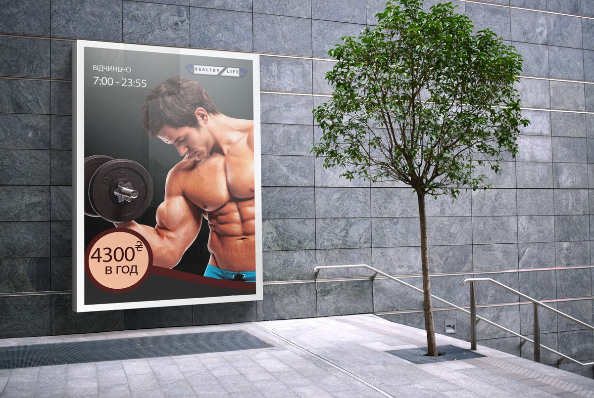 OutDoorAdvertisingMockup2ByGraphiclist
