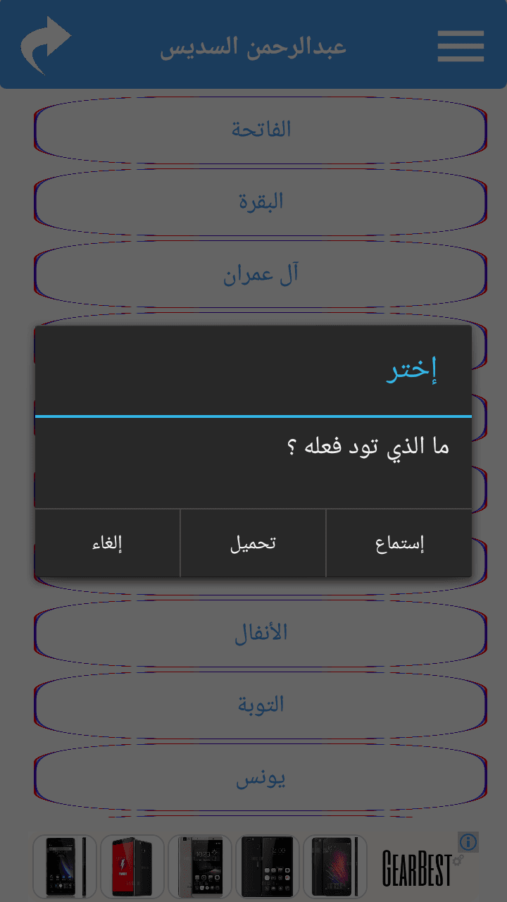 Screenshot_٢٠١٦-٠٣-١١-١٢-٤١-٣٣