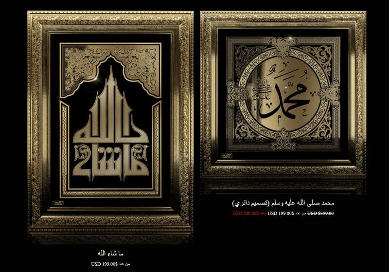 فن إسلامي جميل من الذهب عيار 24 قيراطاً M