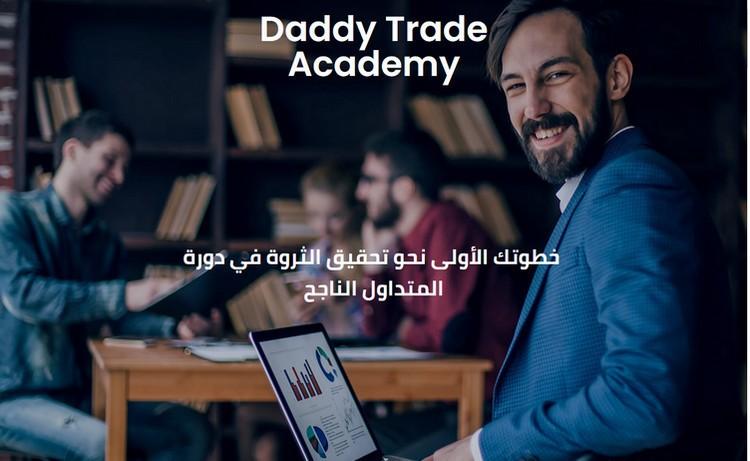 Daddy Trade Academy L
