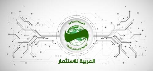 تجربتى مع الشركة العربية للاستثمار L