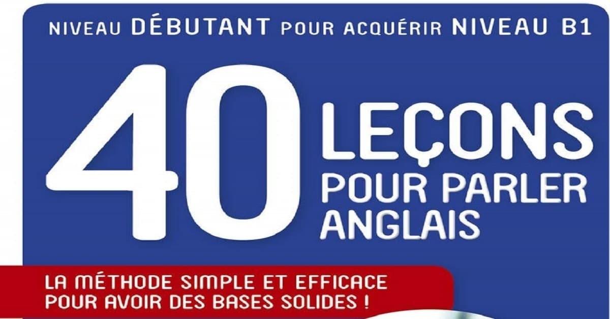 40 درس للتحدث باللغة الإنجليزية ( PDF + Audio CD )