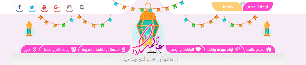Screenshot_2018-07-03_منتدي_بهيه