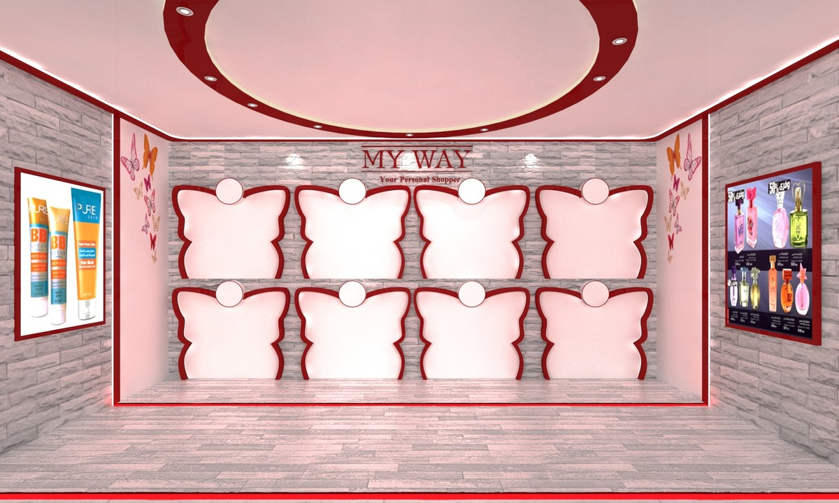 my_way_8_stand_with_logo