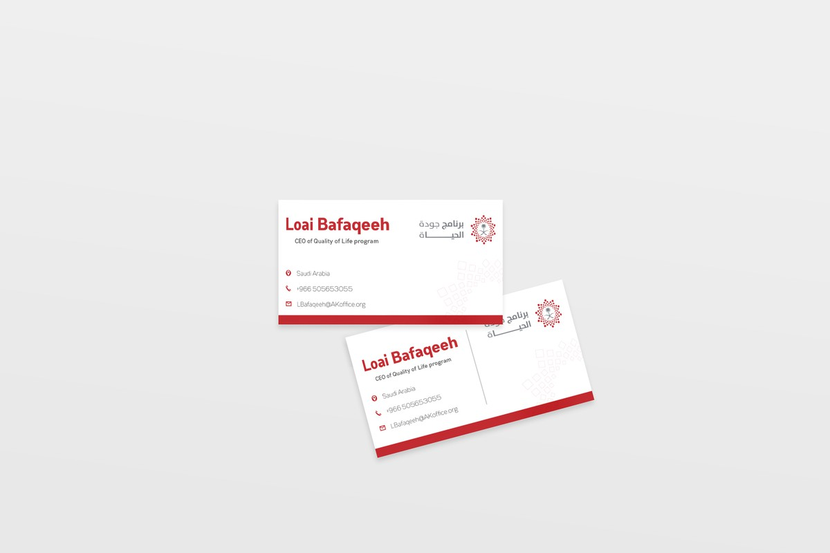 Business-Card-Mockup-28-_Free-Version_