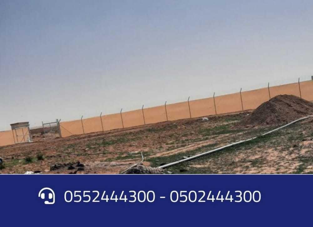 تركيب الشبوك والسياج الأمني الهفوف 0502444300 شبوك الهفوف