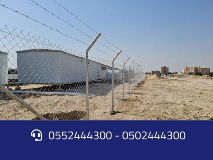 تركيب شبوك الأسوار الامنيه شبك المزارع 0552444300