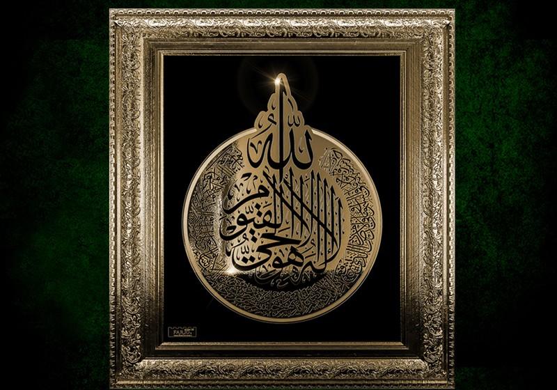 فن إسلامي جميل من الذهب عيار 24 قيراطاً