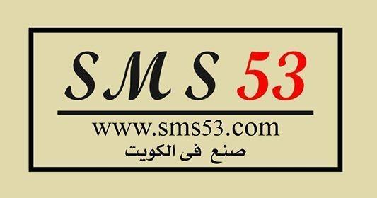 الدشداشة المتميزة sms53
