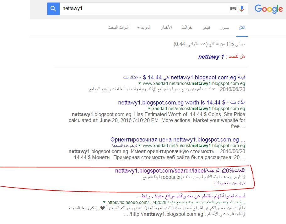 أنا فؤاد بدوي مصمم ومطور مواقع حر - أسألني ما تشاء