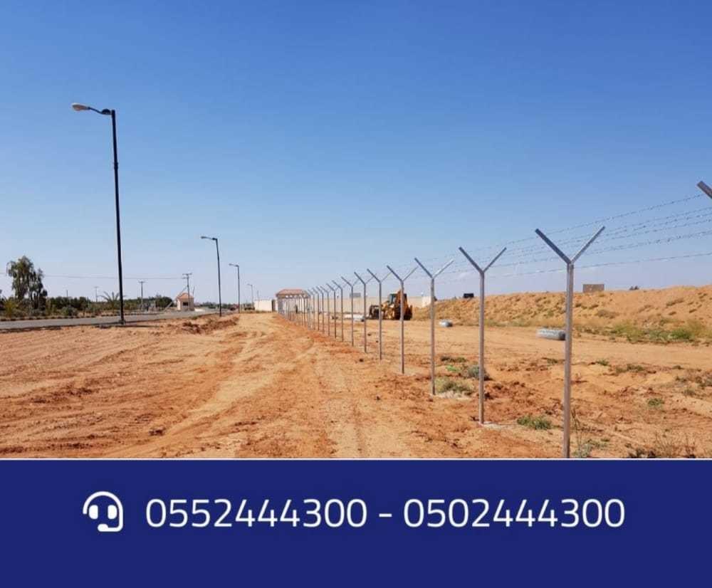 شبوك زراعية لحماية المزارع الرياض0552444300