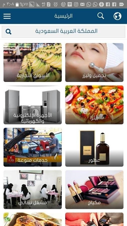 تطبيق 365deal مجاناً واستمتع بالعروض