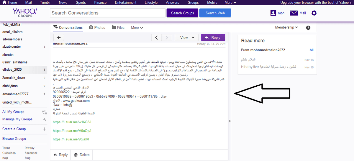 اعلانك جروب ياهو عربي