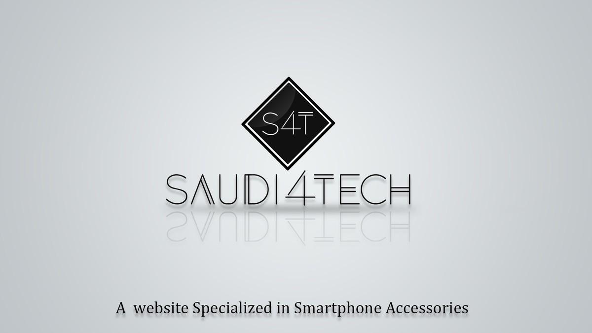 سعودي للتقنية