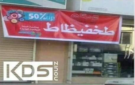 عندما تجبر مستخدم حسوب IO على المشاركة باللغة العربية الفصحى