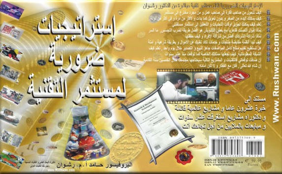 http://www.t3llam.com/pbboard/index.php?page=rss&section=1&id=5