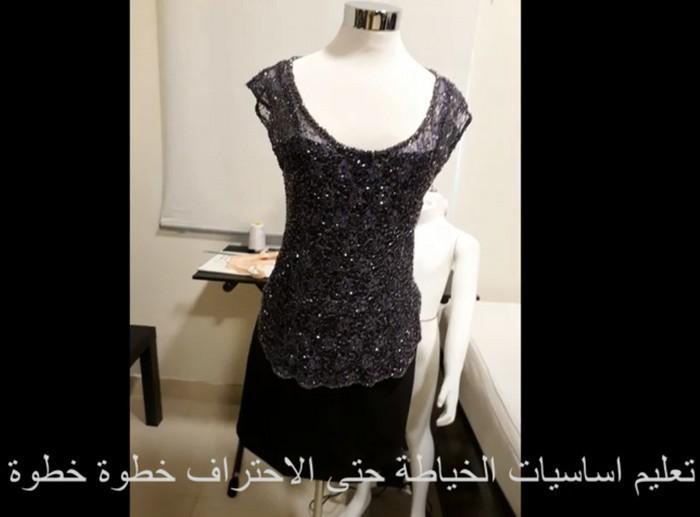 قناة  Wafaa Jolia وفاء جوليا L